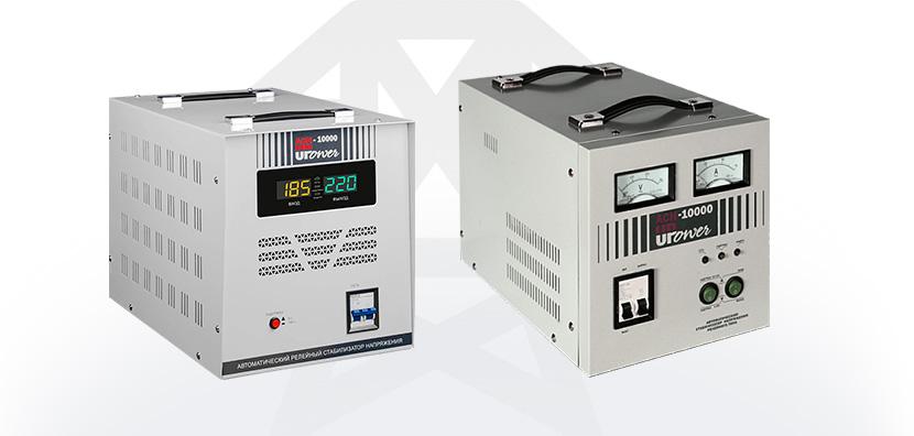 Ремонт стабилизаторов напряжения Upower